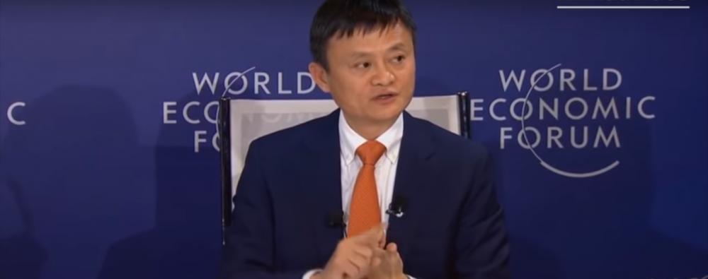 Jack Ma Archives It Logs